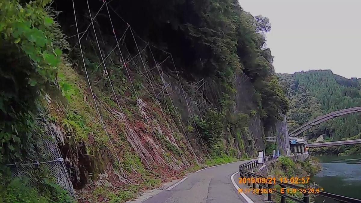 f:id:japan_route:20191201144027j:plain