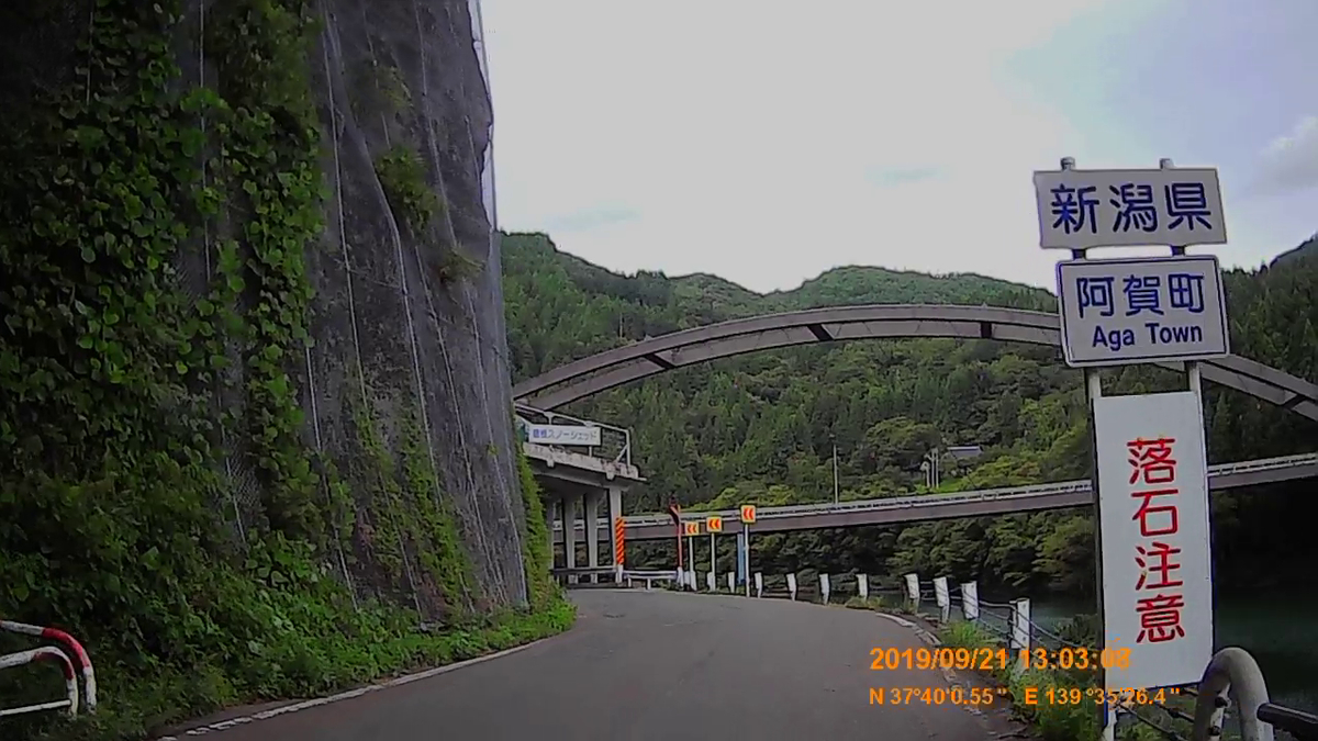 f:id:japan_route:20191201144037j:plain