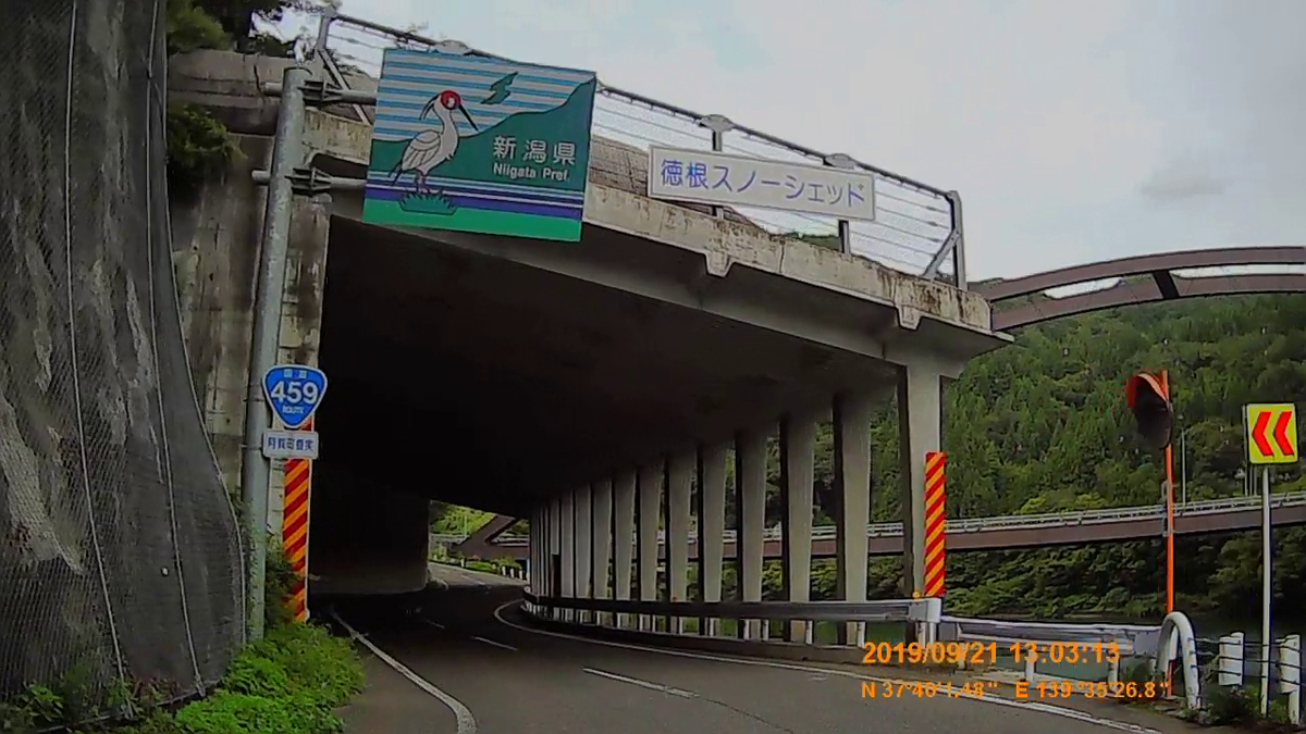 f:id:japan_route:20191201144051j:plain