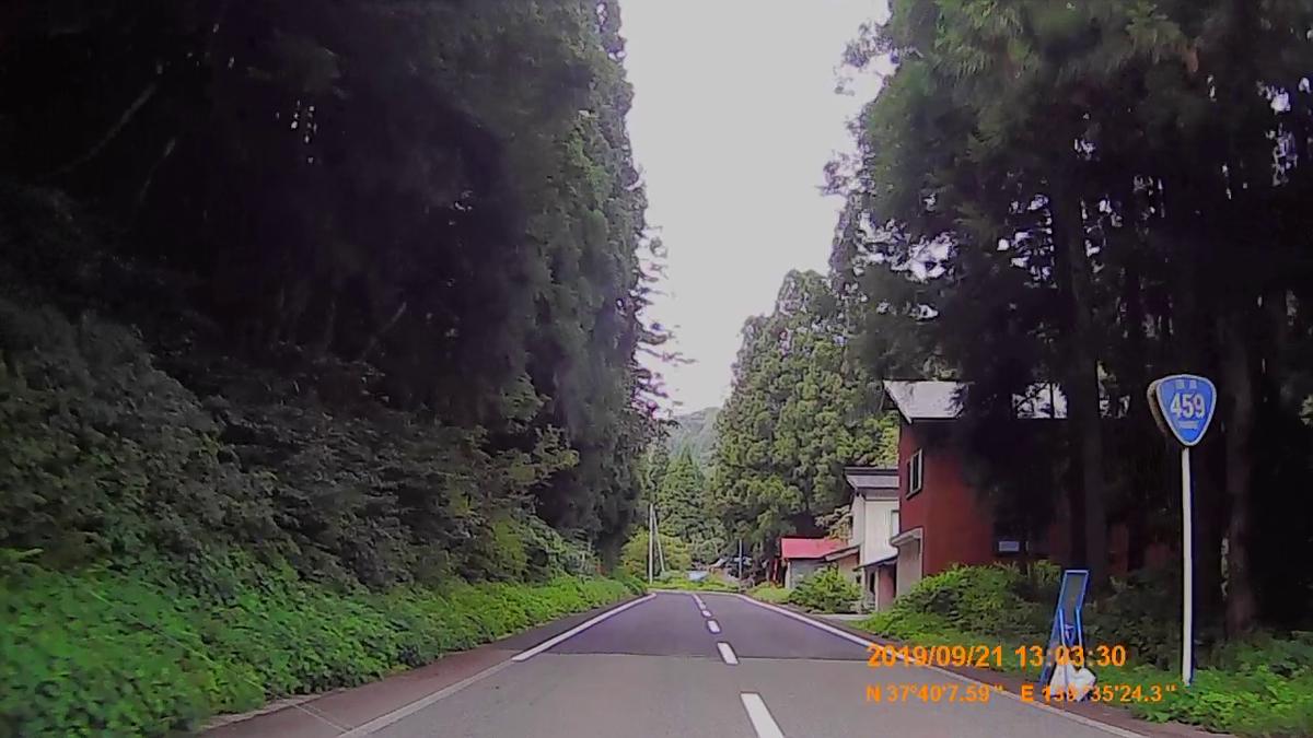 f:id:japan_route:20191201144102j:plain