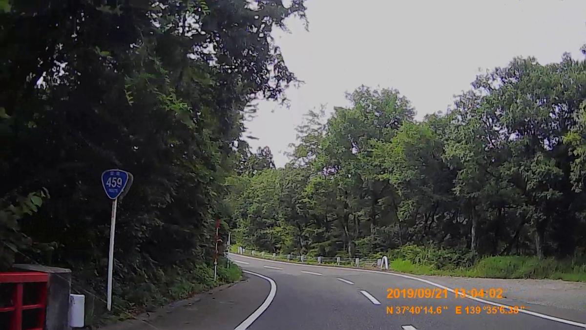 f:id:japan_route:20191201144111j:plain
