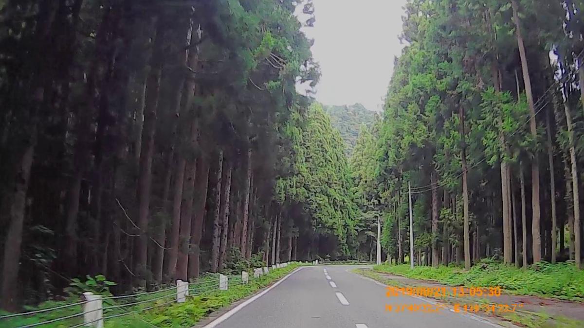 f:id:japan_route:20191201144128j:plain