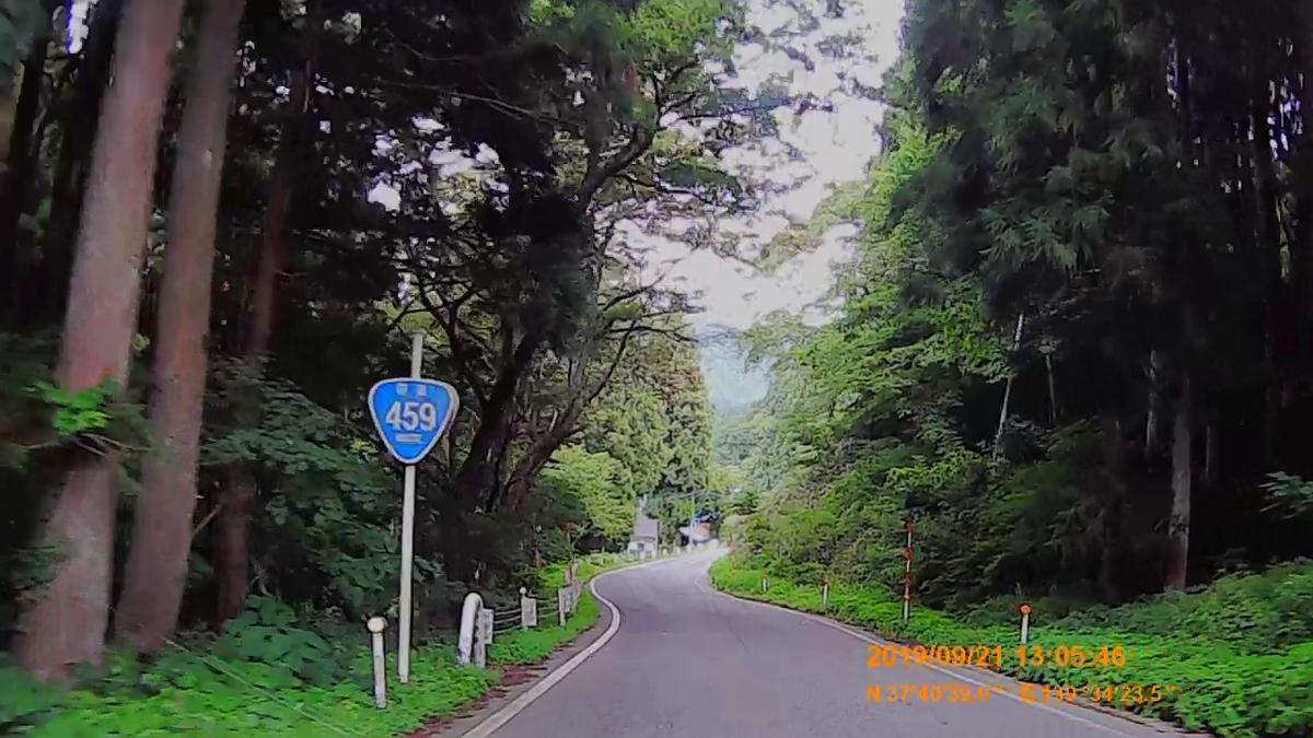 f:id:japan_route:20191201144136j:plain