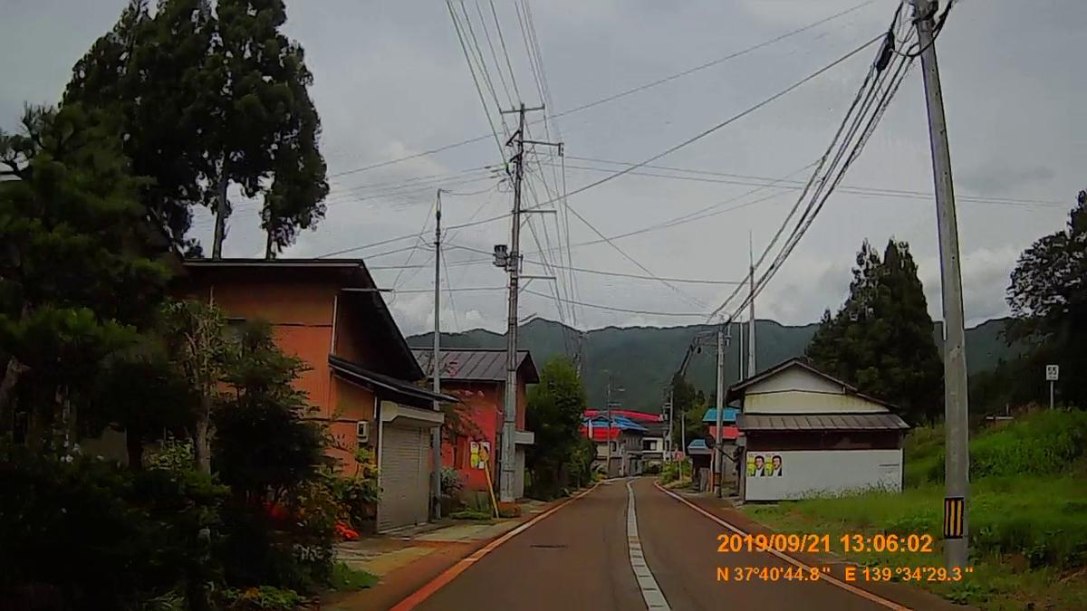 f:id:japan_route:20191201144143j:plain