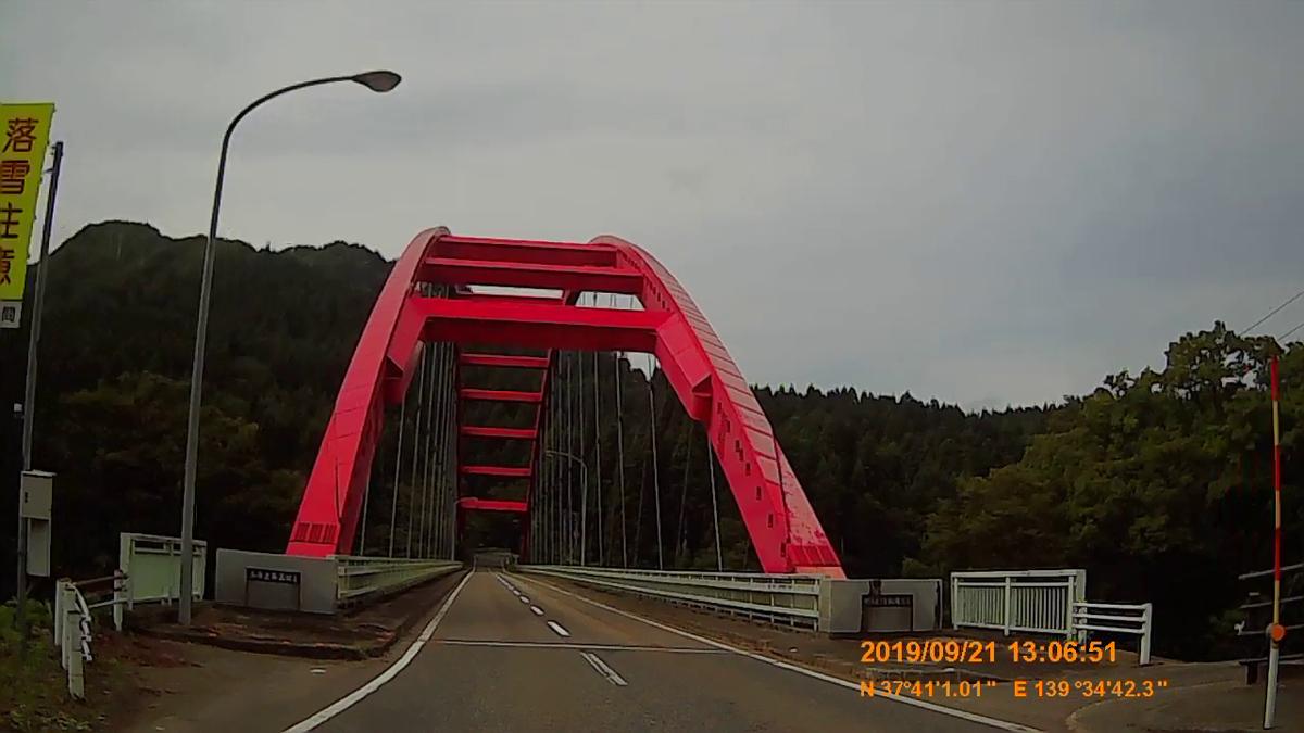 f:id:japan_route:20191201144151j:plain