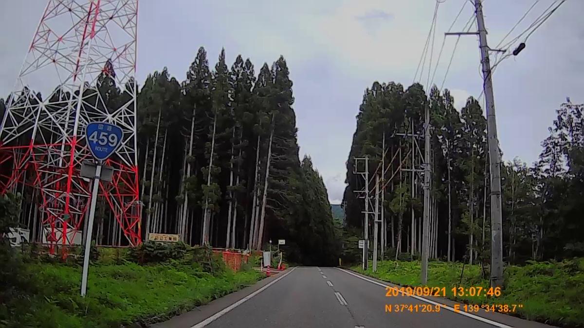 f:id:japan_route:20191201144159j:plain