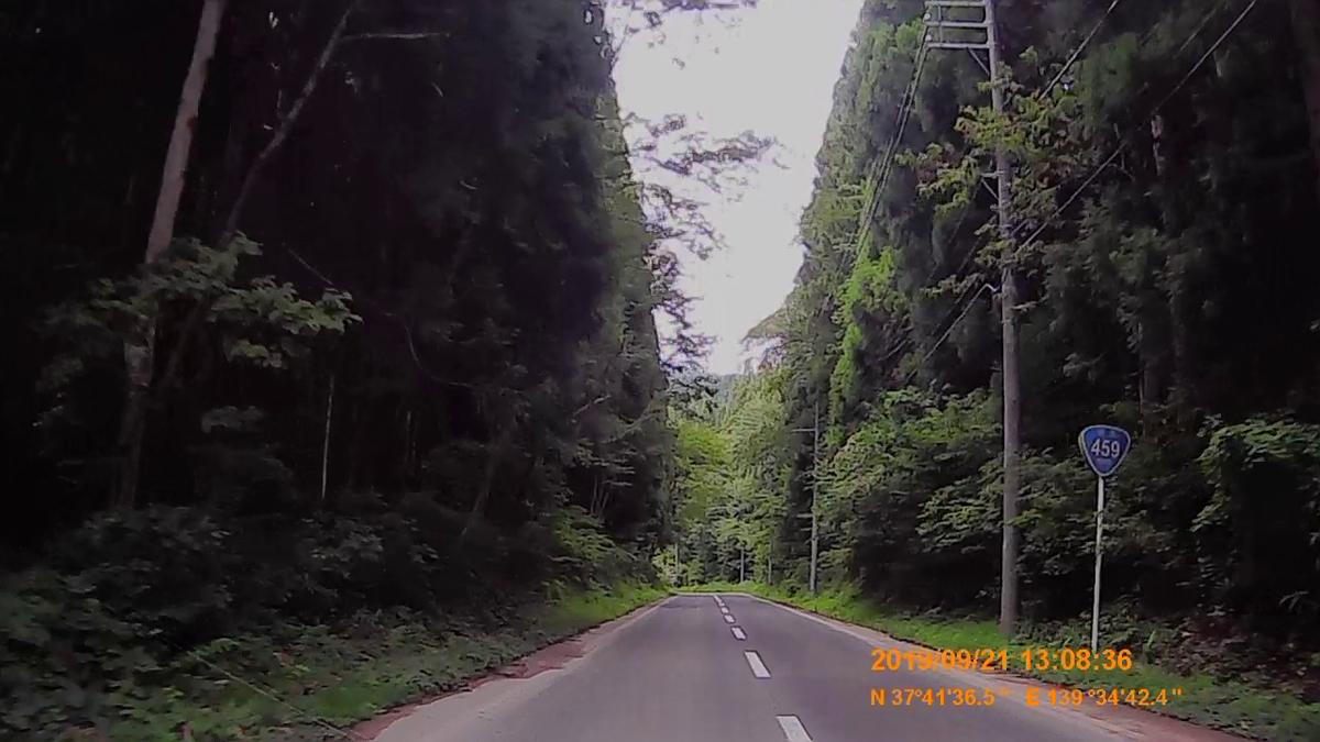 f:id:japan_route:20191201144210j:plain