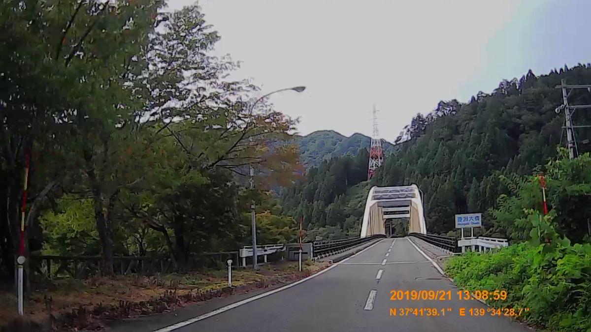 f:id:japan_route:20191201144403j:plain