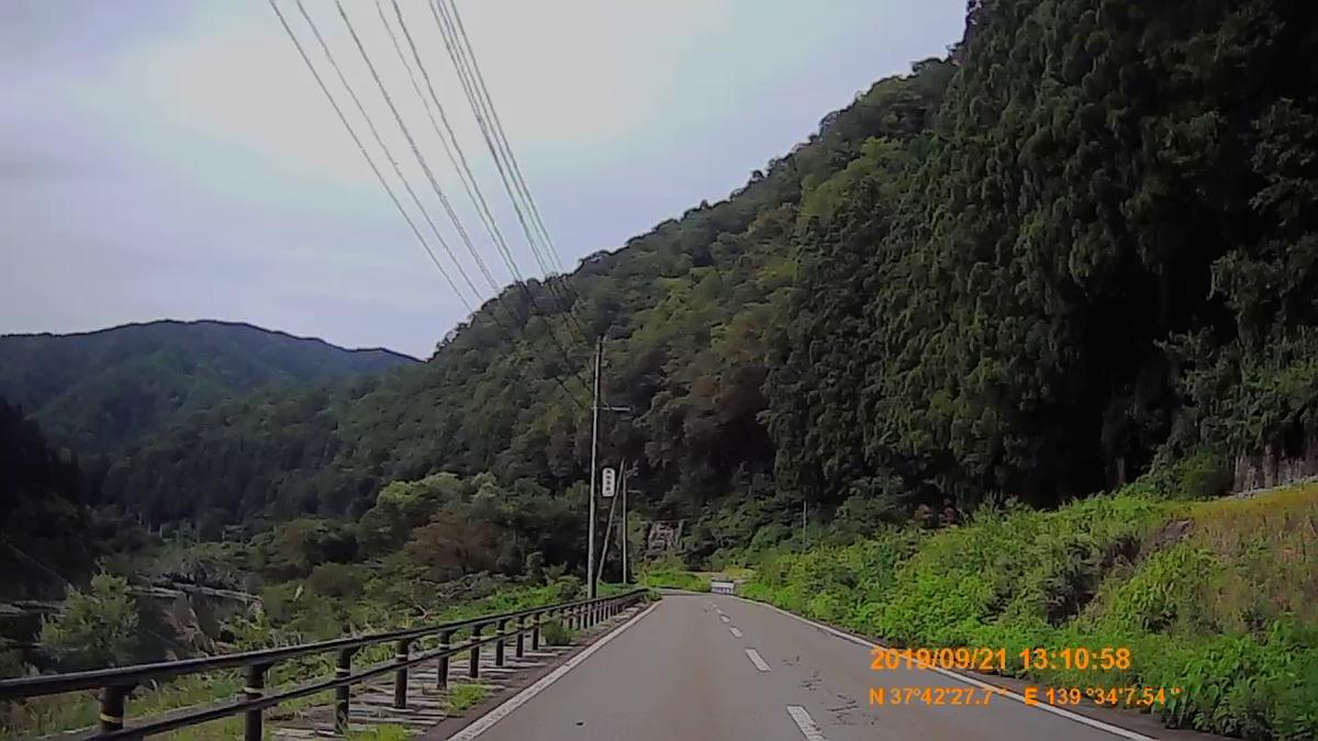 f:id:japan_route:20191201144423j:plain