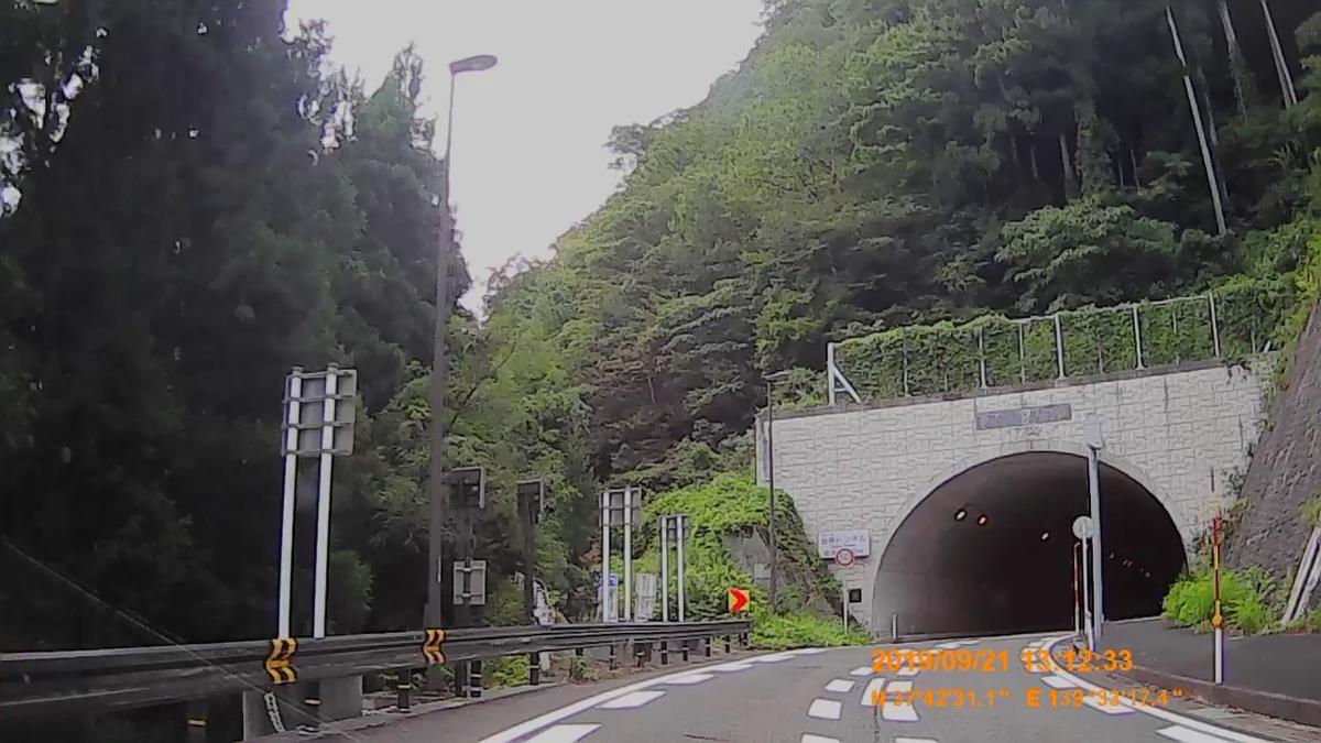 f:id:japan_route:20191201144450j:plain