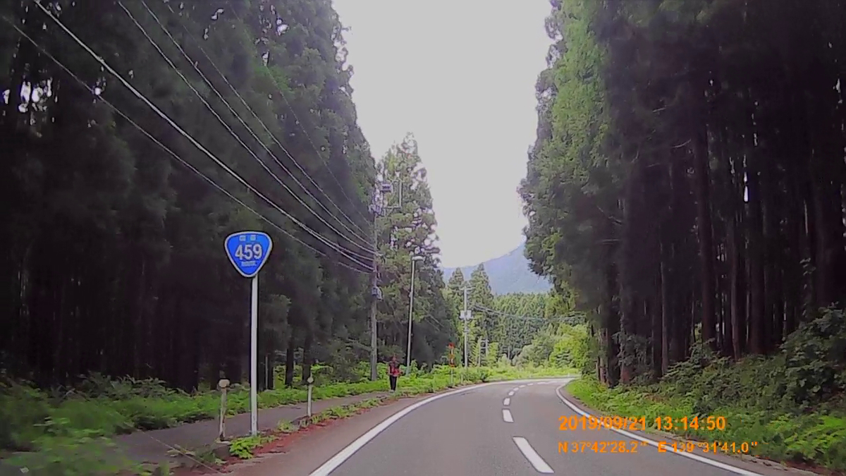 f:id:japan_route:20191201144509j:plain