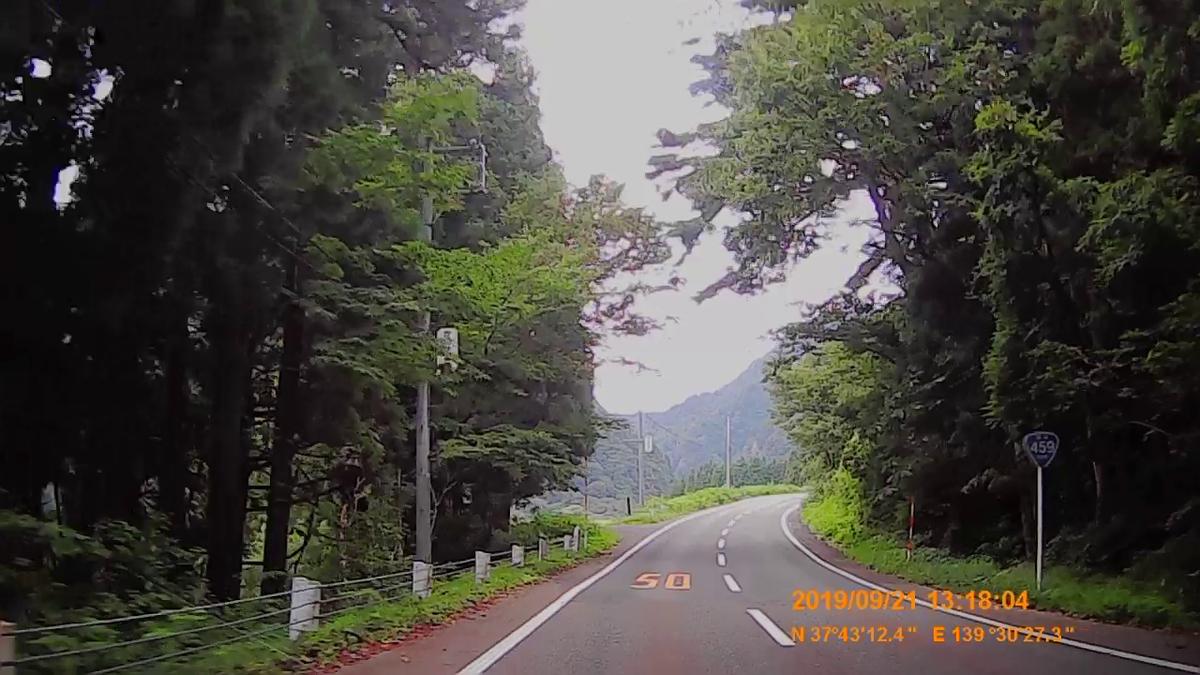 f:id:japan_route:20191201144616j:plain