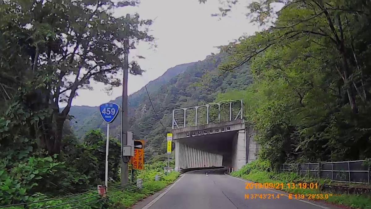 f:id:japan_route:20191201144624j:plain