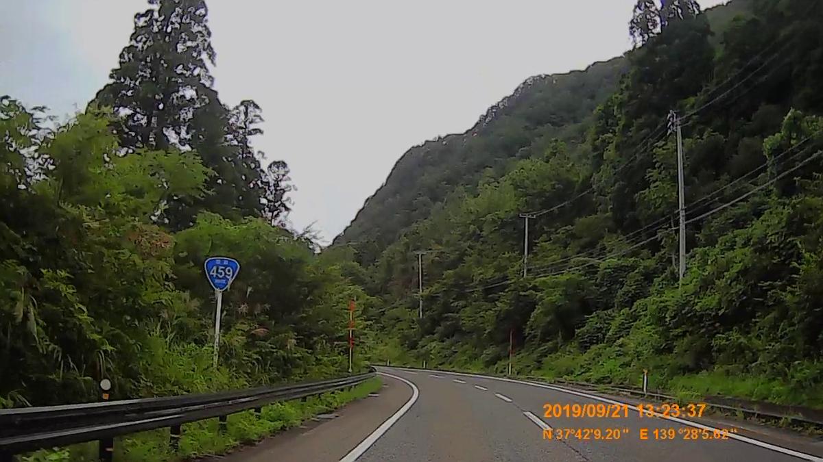 f:id:japan_route:20191201144715j:plain