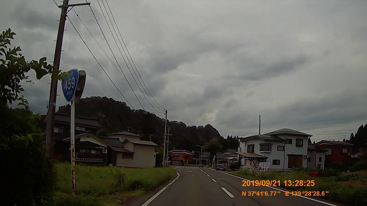 f:id:japan_route:20191201144740j:plain