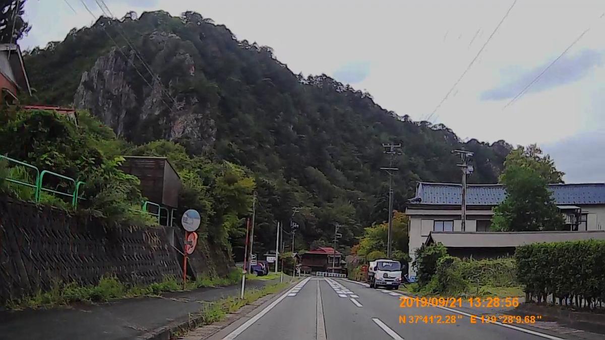 f:id:japan_route:20191201144748j:plain