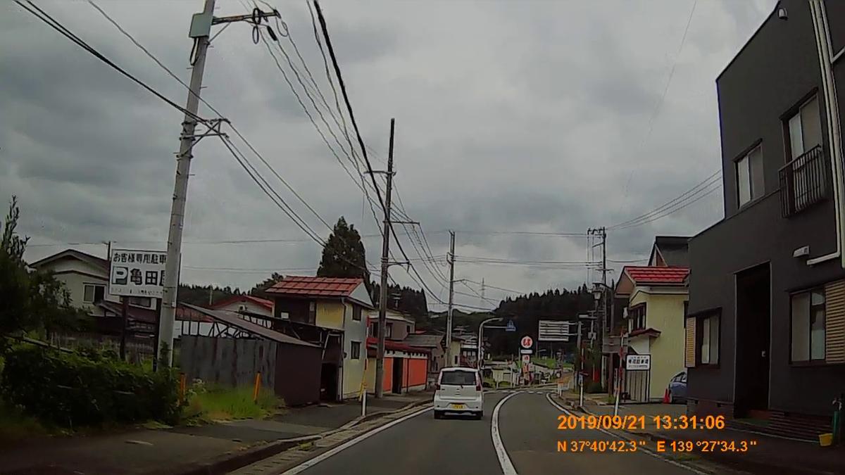 f:id:japan_route:20191201144819j:plain