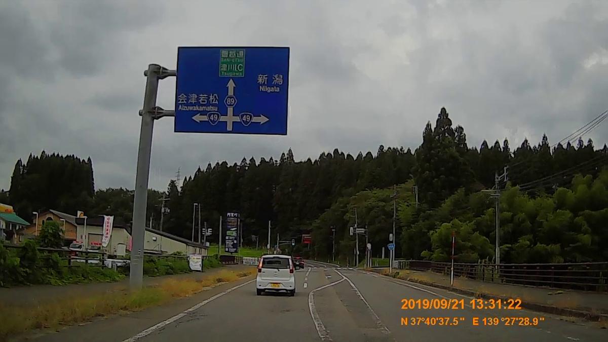 f:id:japan_route:20191201144847j:plain
