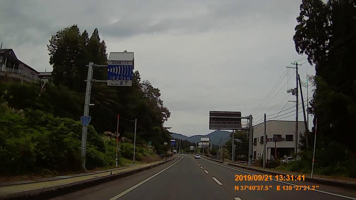 f:id:japan_route:20191201144951j:plain