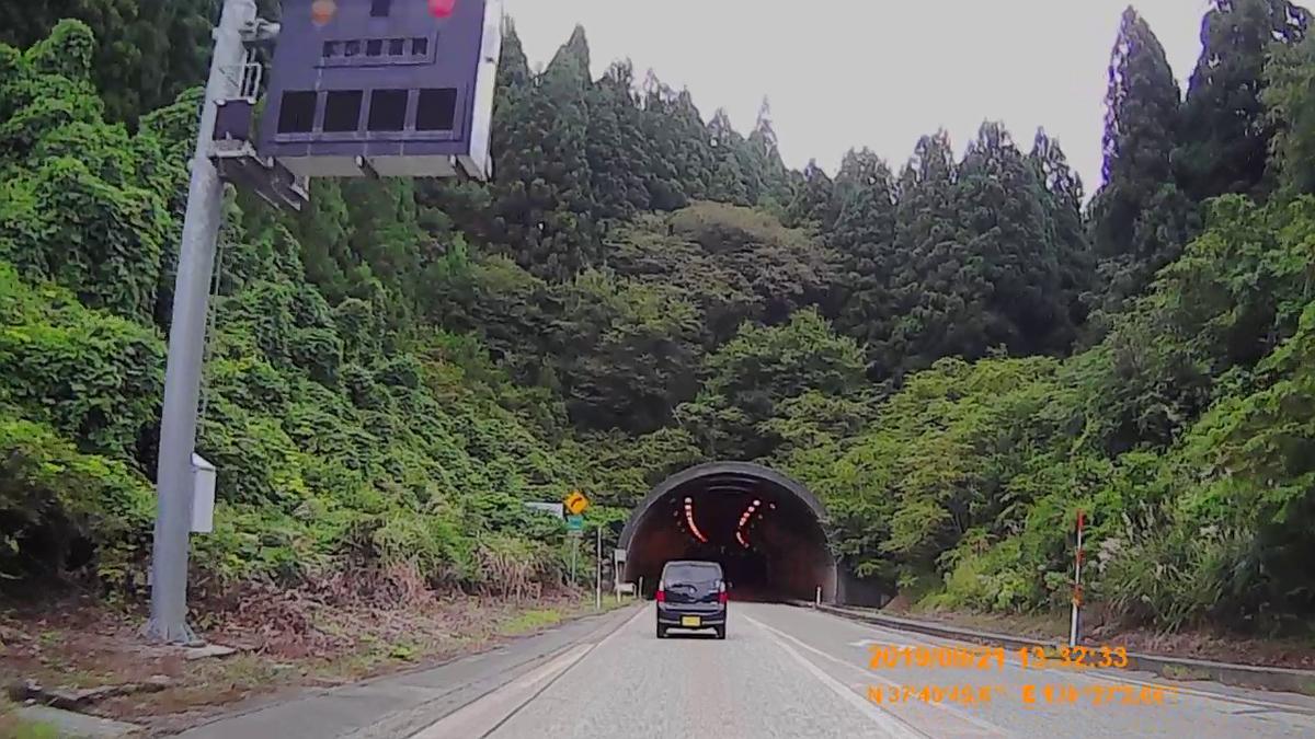 f:id:japan_route:20191201145056j:plain