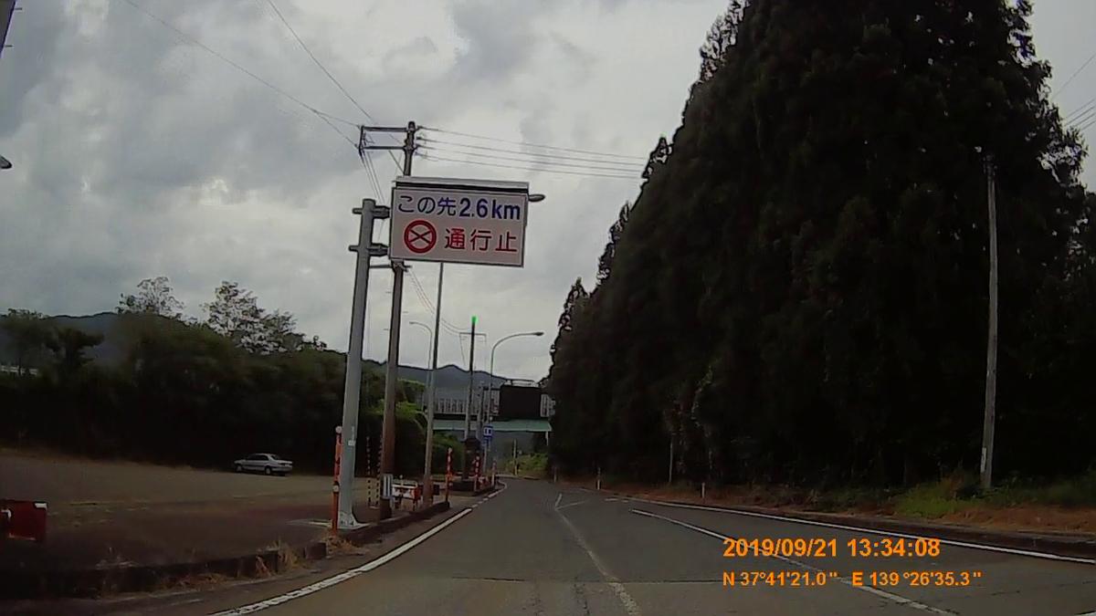 f:id:japan_route:20191201145113j:plain