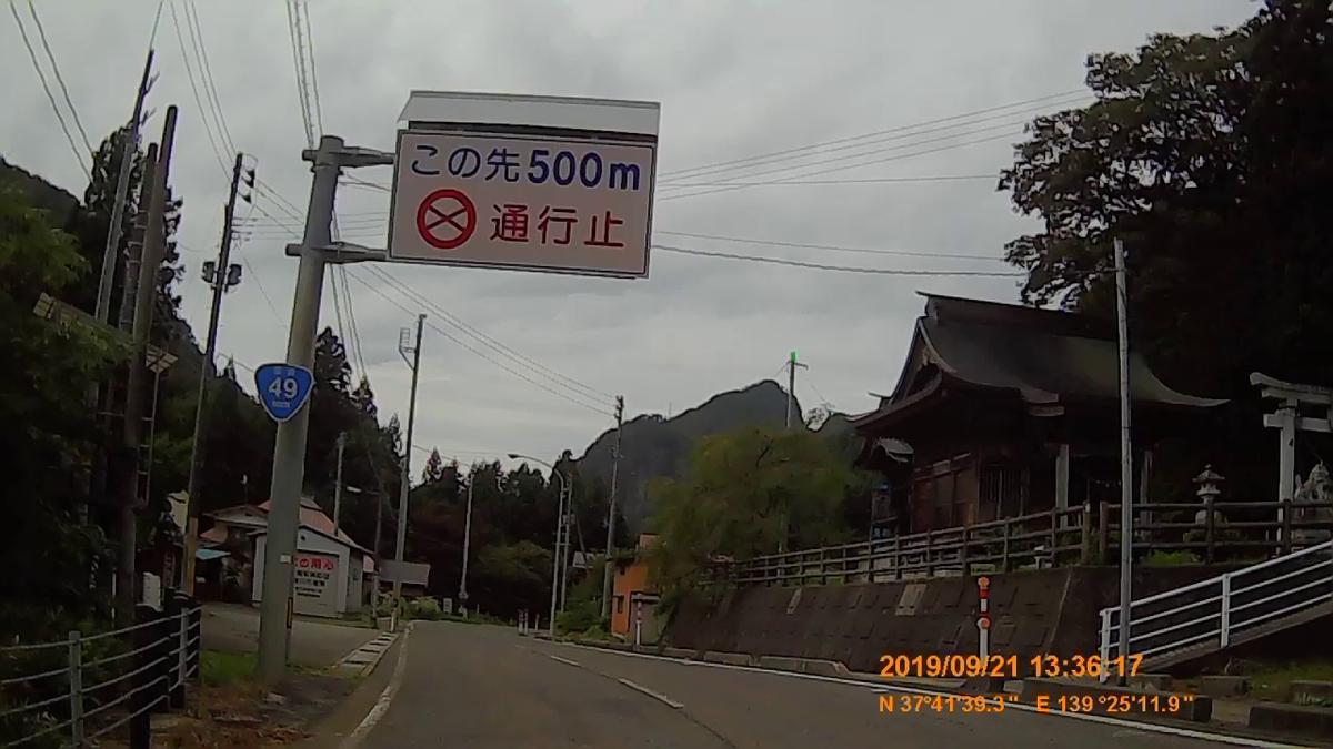f:id:japan_route:20191201145134j:plain