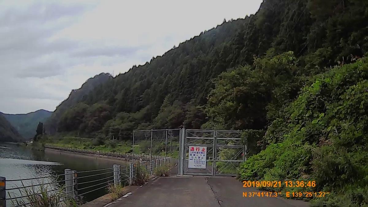 f:id:japan_route:20191201145156j:plain