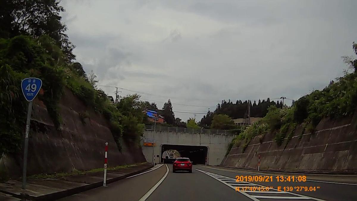 f:id:japan_route:20191201145534j:plain