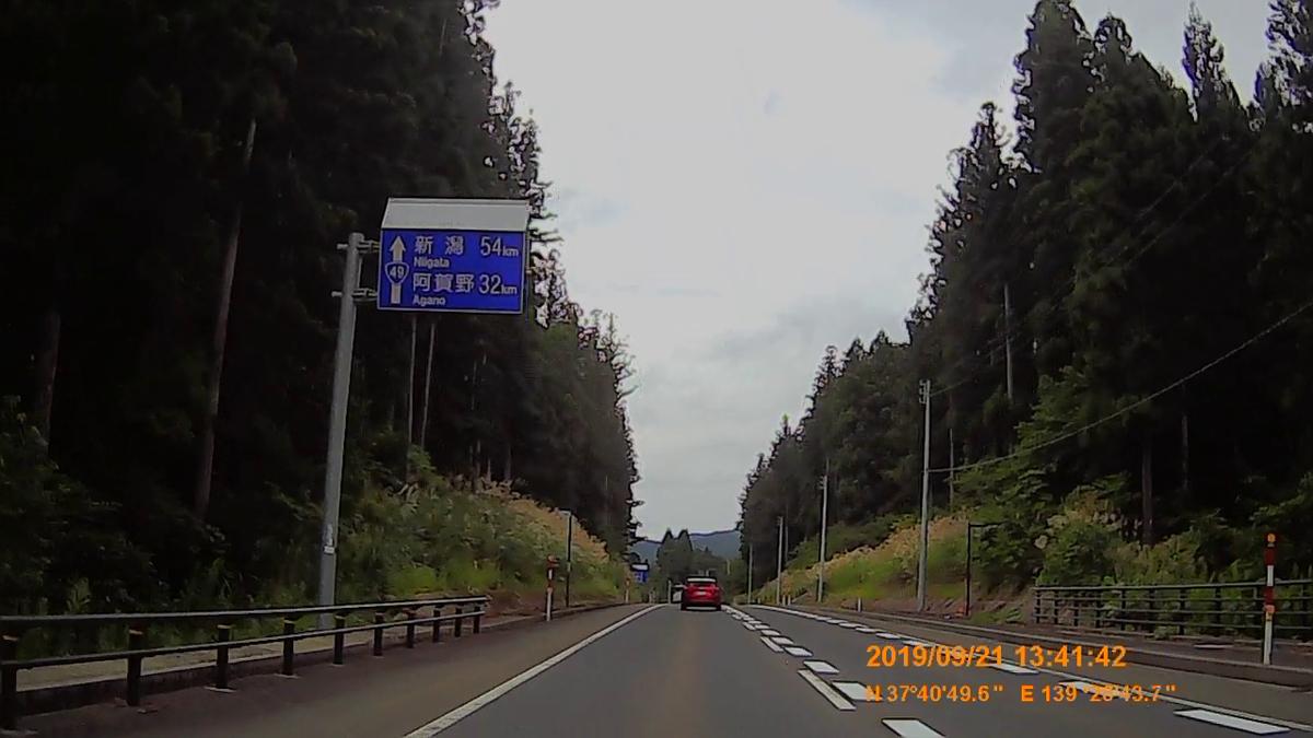 f:id:japan_route:20191201145543j:plain