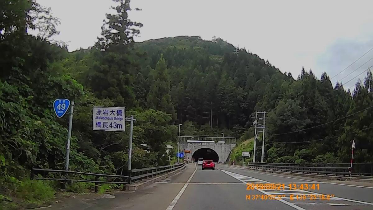 f:id:japan_route:20191201145618j:plain