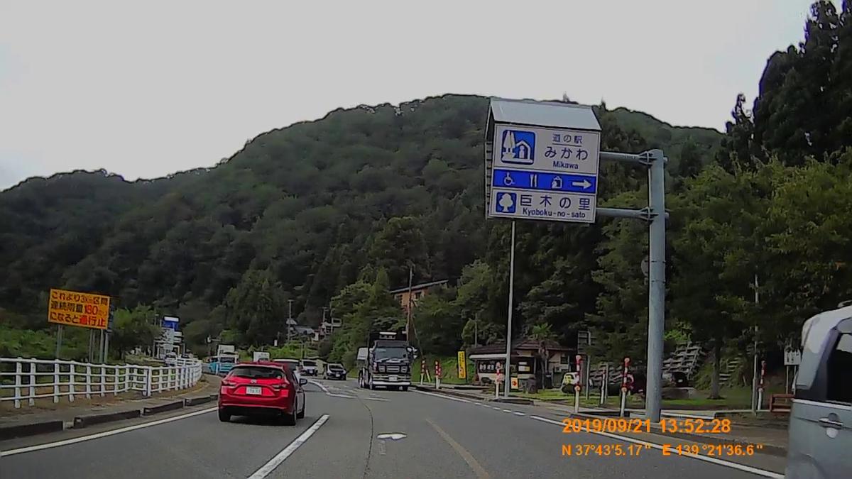 f:id:japan_route:20191201145720j:plain