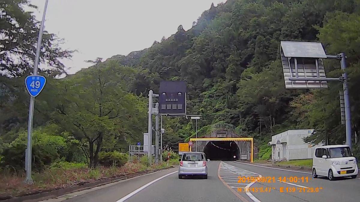 f:id:japan_route:20191201145741j:plain