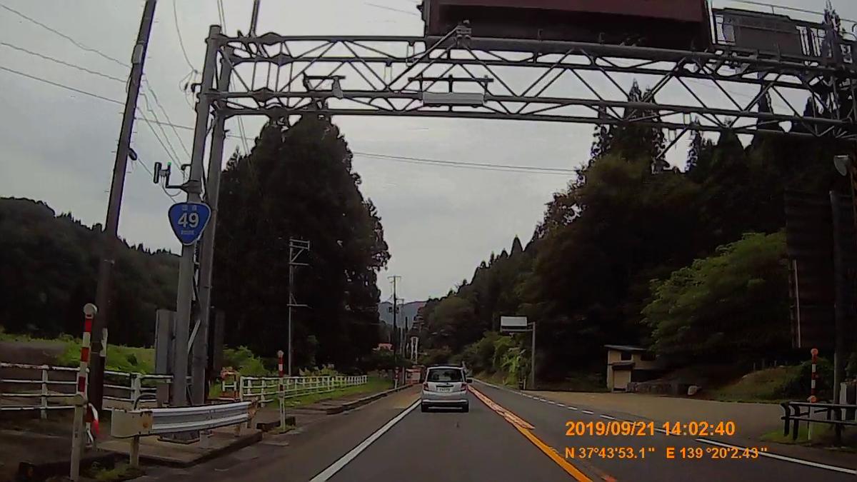 f:id:japan_route:20191201145754j:plain