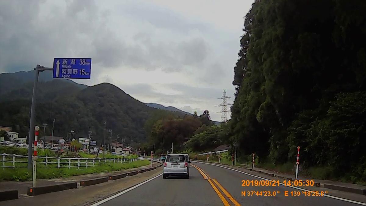 f:id:japan_route:20191201145820j:plain