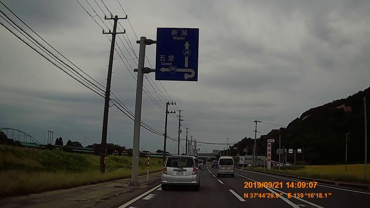 f:id:japan_route:20191201145912j:plain