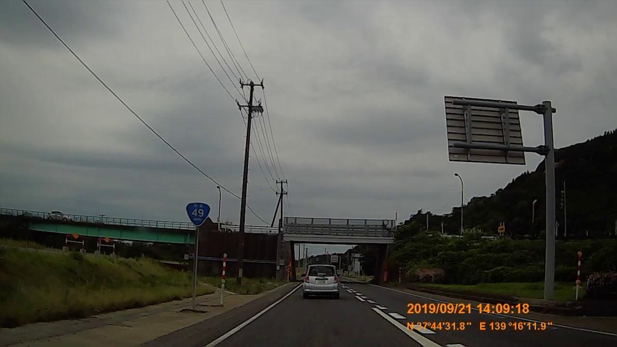 f:id:japan_route:20191201145930j:plain