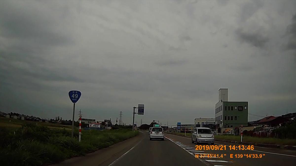 f:id:japan_route:20191201145957j:plain