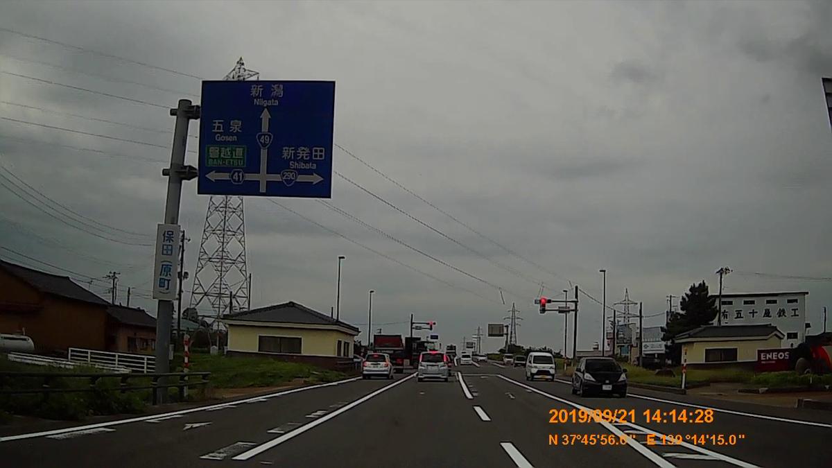 f:id:japan_route:20191201150006j:plain