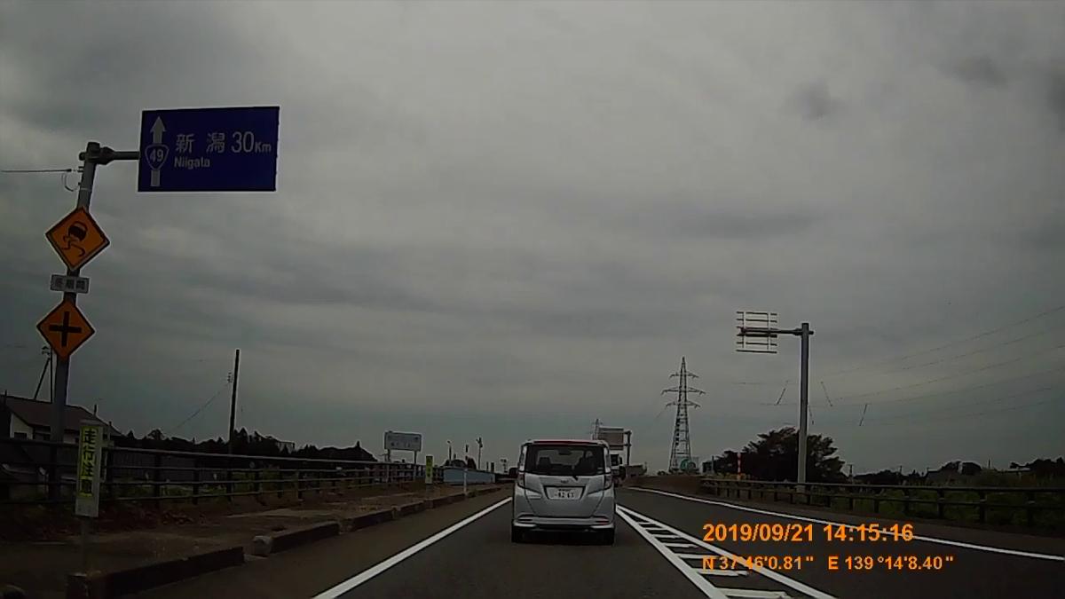 f:id:japan_route:20191201150020j:plain