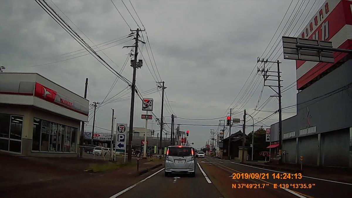 f:id:japan_route:20191201150100j:plain