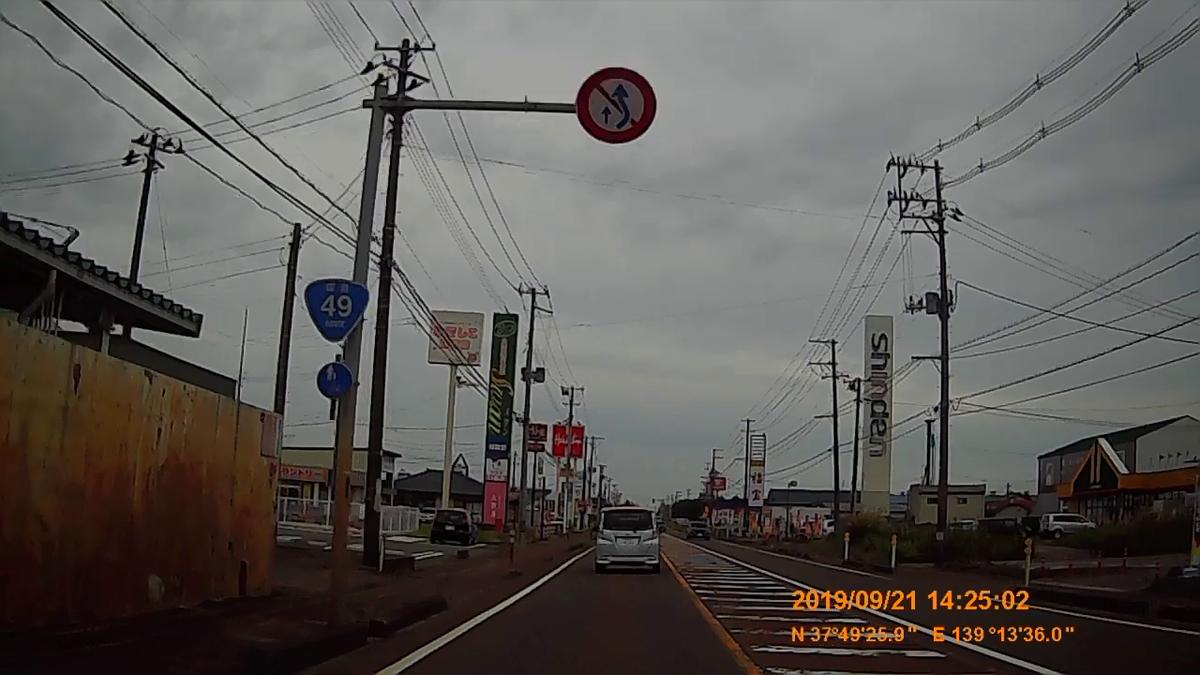 f:id:japan_route:20191201150107j:plain