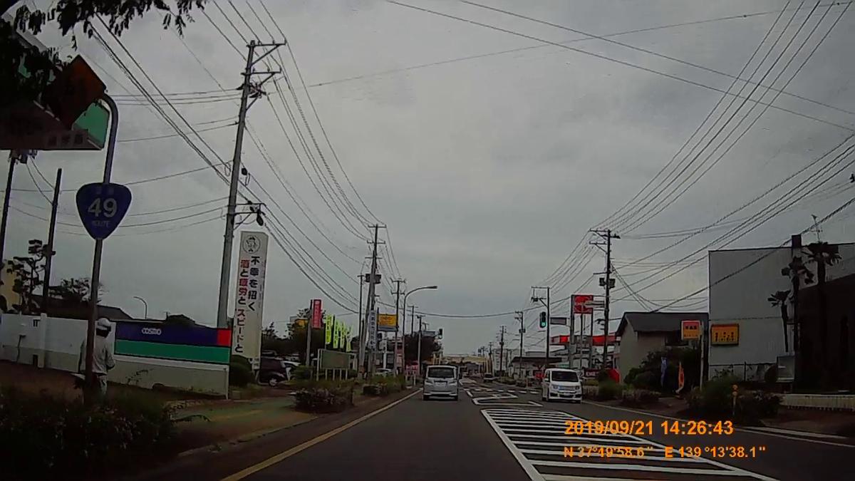 f:id:japan_route:20191201150114j:plain