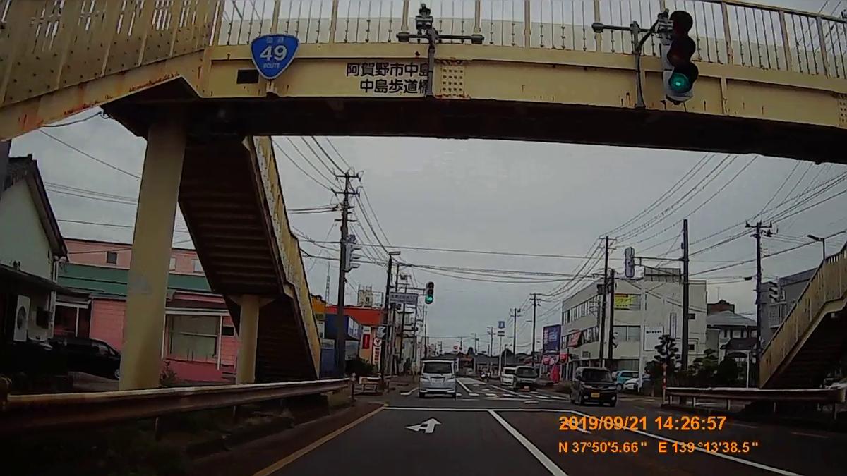f:id:japan_route:20191201150121j:plain