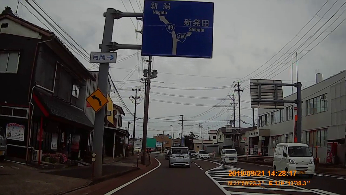 f:id:japan_route:20191201150128j:plain