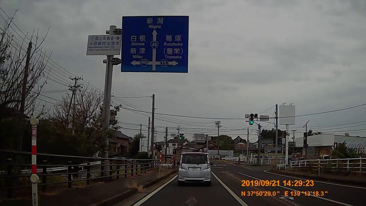 f:id:japan_route:20191201150158j:plain