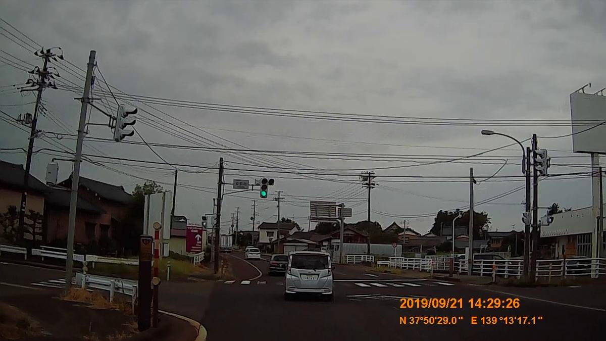 f:id:japan_route:20191201150201j:plain