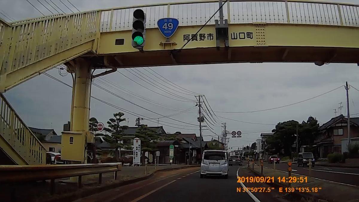 f:id:japan_route:20191201150214j:plain