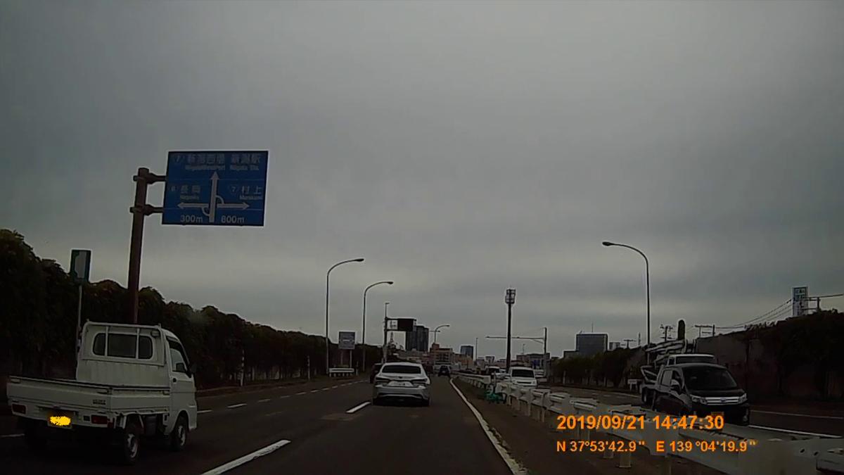 f:id:japan_route:20191201150441j:plain