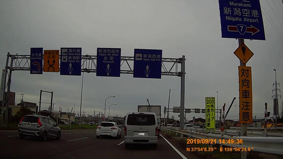 f:id:japan_route:20191201150621j:plain