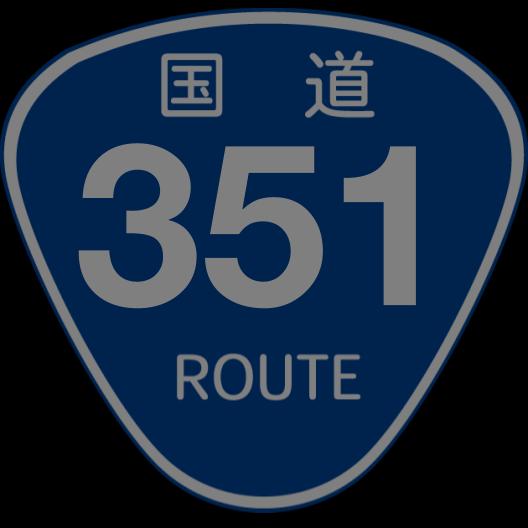 f:id:japan_route:20191201230840p:plain